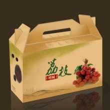 长期批发 产品展示彩箱 通用包装瓦楞彩箱 收纳包装彩箱