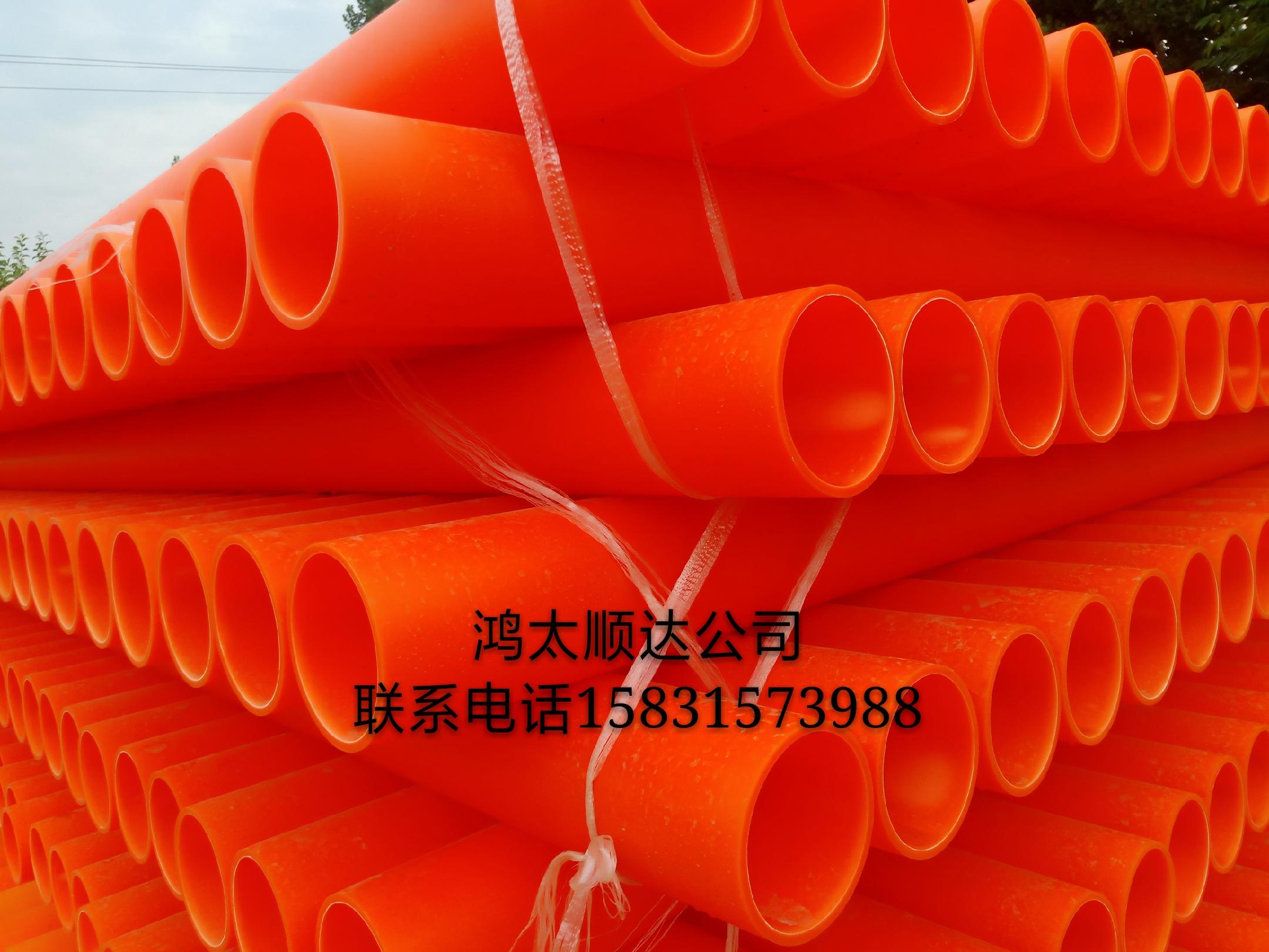 MPP电力管材报价_河北保定MPP电力管材批发 _鸿太顺达塑胶制品有限公司