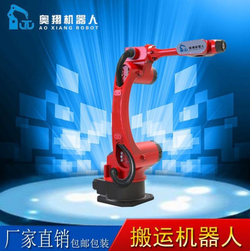 自动化工业机器人 搬运机械手 喷涂 码垛 自动上下料移动机械臂