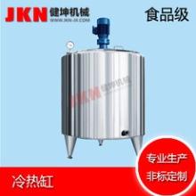 冷热缸供应商_厂家