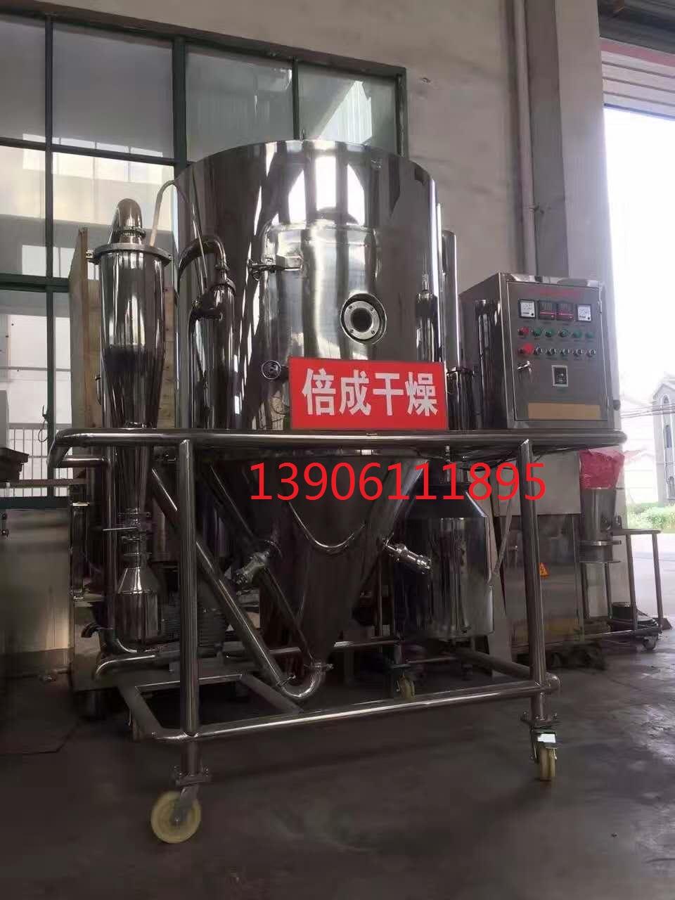 高速离心喷雾干燥机 乳液高速离心喷雾干燥机