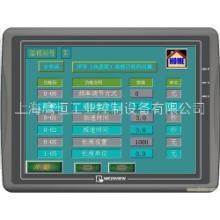 威纶通触摸屏 MT6100iV5 MT6100iV2  MT6056i  MT6050i