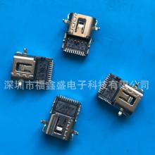 供应MINI DP20P公母座 SMT+DIP前插后贴 DP连接器20P母头插座批发
