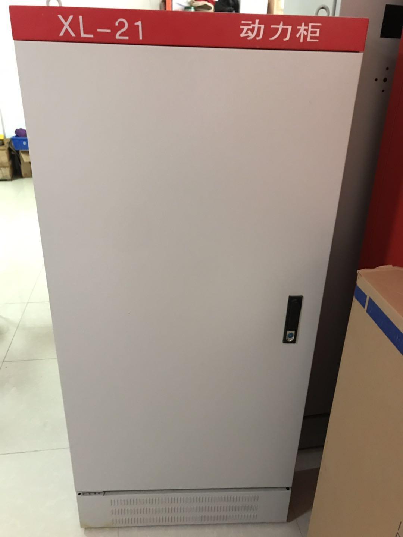 动功控制箱 湖北动力柜厂家 动力配电箱 动力配电柜供应商 动功控制箱
