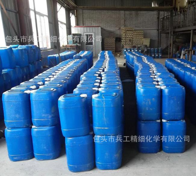 专业供应重金属捕捉剂 固体重金属螯合剂 污水处理重金属捕捉剂
