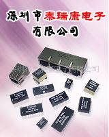 惠州泰瑞康TRJ0011图片