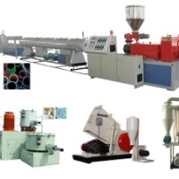 PVC管材生产线 PVC塑料管材 PVC管材生产线 PVC管材线