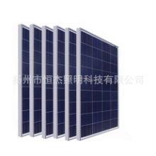 60W12V光伏板组件_太阳能板价格