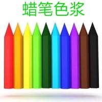 宁波文具色浆生产厂家-蜡笔色浆供应商-彩色蜡笔色浆出口环保标准-油画棒色浆生产厂家-颜色鲜艳 宁波文具色浆供应商