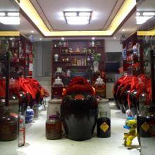 甘肃省高粱散酒代理招商  高粱散酒加盟价格 高粱散酒代理加盟