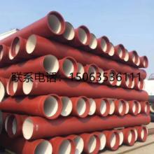 广东省DN500供水球墨铸铁管每米价格批发
