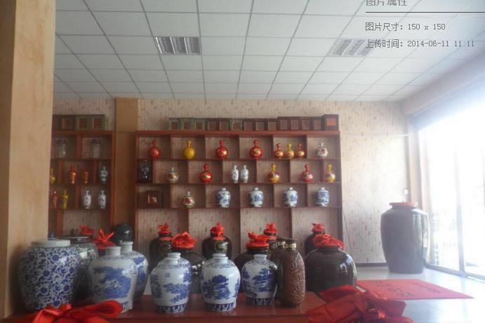 河南省三粮酒加盟销售