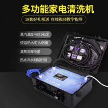 北京水管清洗机供应商报价电话