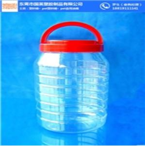 50Lpet塑胶桶 50Lpet塑胶桶报价 50Lpet塑胶桶批发 50Lpet塑胶桶供应商 50Lpet塑胶桶哪家好