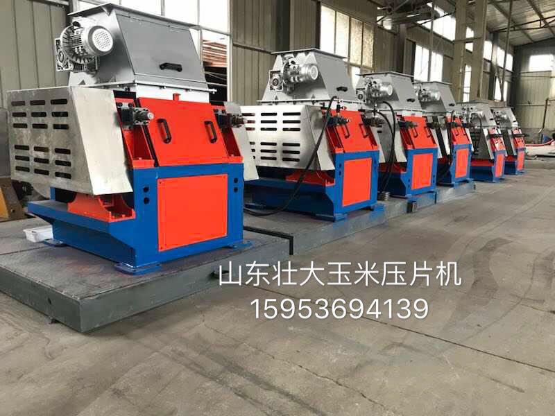供应辽宁时产1.5t玉米压片机-10年品质