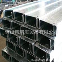 订做加工中山镀锌c型钢 珠海钢结构用C型钢 深圳装饰工程用镀锌c型钢q235bC型钢
