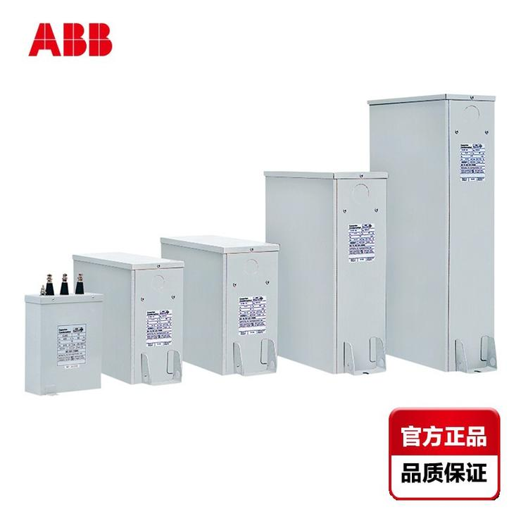 ABB/3BSE061363R1/100个FF设备属性目标