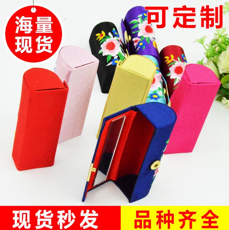 厂家直销 民族风织锦绣花口红盒 高档首饰唇膏盒镜子口红盒