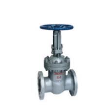Z41H铸钢闸阀适用于水力,电站,石油,石化等行业批发