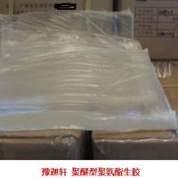 聚醚型聚氨酯生胶与混炼胶
