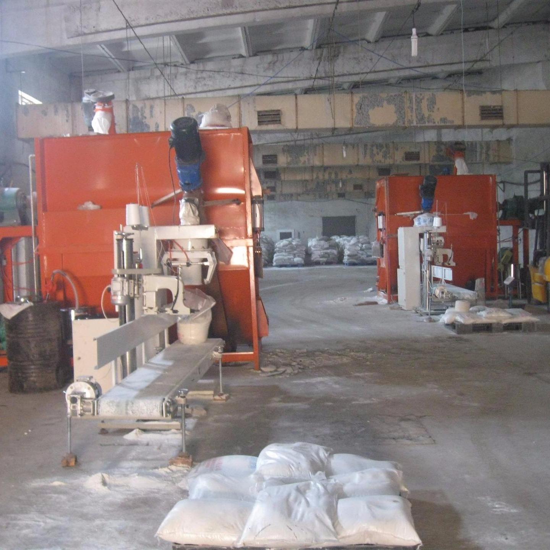干粉涂料生产设备搅拌机 干粉涂料搅拌设备