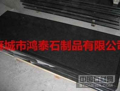 中国黑厂家直销