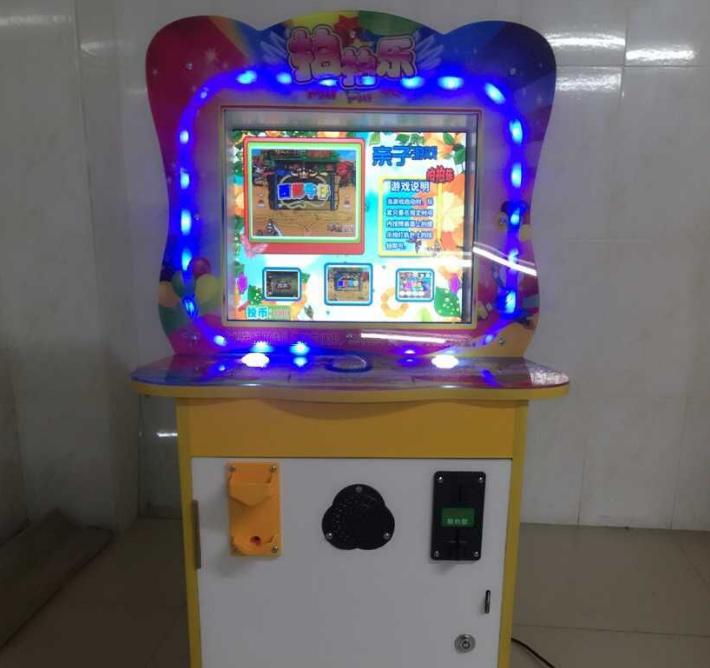 新款拍拍乐套牛机打地鼠出租 弹珠机投币游戏机亲子机乐儿童乐园