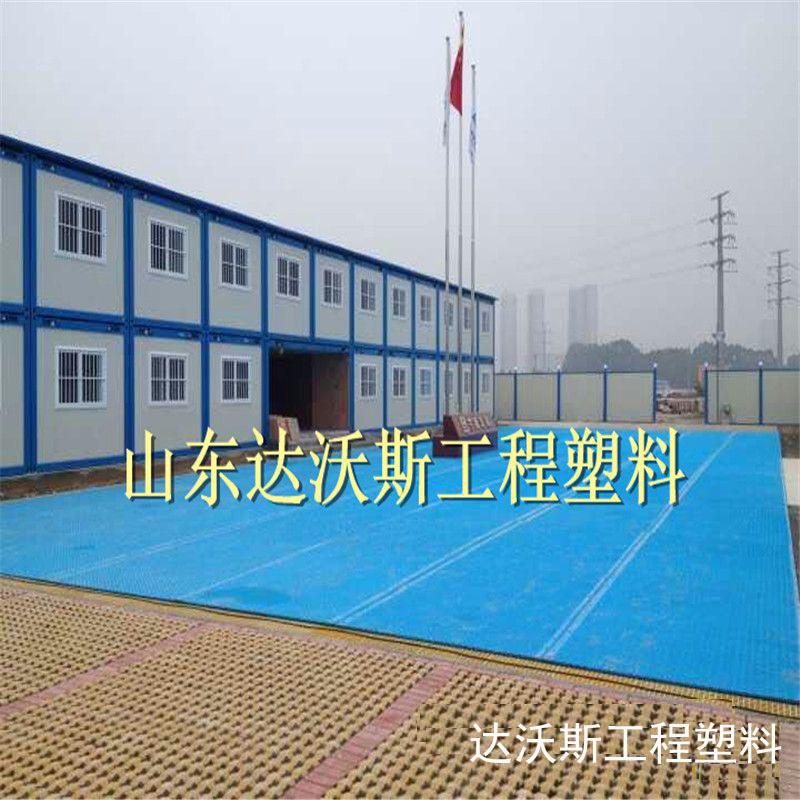 防潮耐腐蚀路面防护聚乙烯铺垫路板加工生产价格