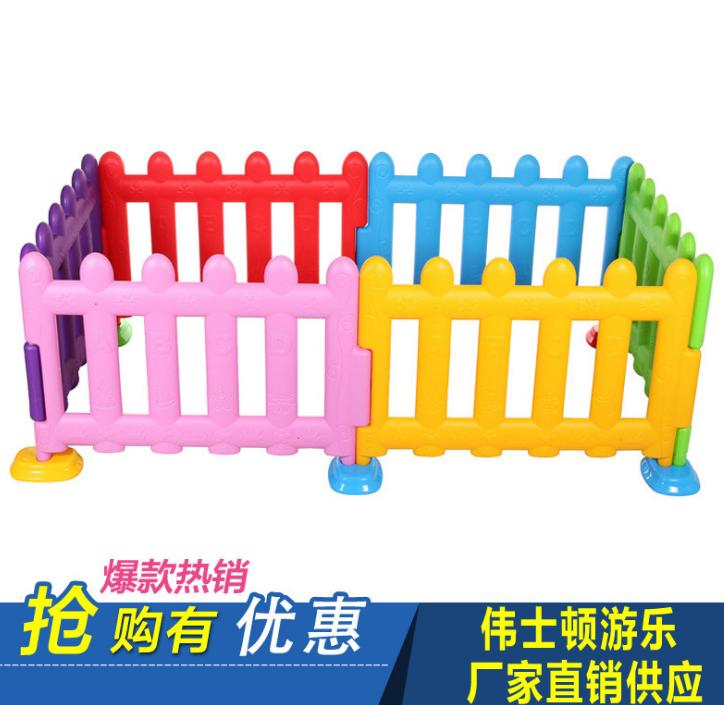 厂家儿童游戏围栏室内婴儿学步安全栅栏爬行垫防护栏组合儿童乐园