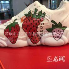 厂家直销成品鞋加工打印图案设备鞋面logo彩印机