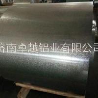 1060铝板花纹铝板生产厂家报价