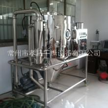 喷雾干燥机喷粉设备实验室喷雾干燥设备