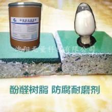 PTFE微粉   酚醛树脂耐磨图片