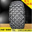 天津天威轮胎保护链图片