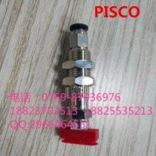 柏卡批发PISCO真空吸盘吸盘带支架快插接头吸盘B-VPC4X10S6J椭圆吸盘批发