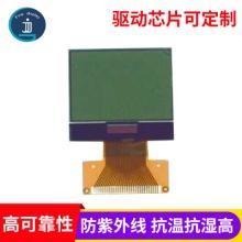 LCD段码显示屏定制3.5显示屏 电子屏广告显示屏 汽车仪表显示屏