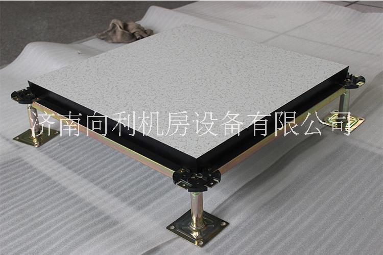 厂家直销波米亚无机质防静电地板|波米亚无机质高架活动地板|木基防静电地板|高强度国标地板|济南向利机房设备有限公司
