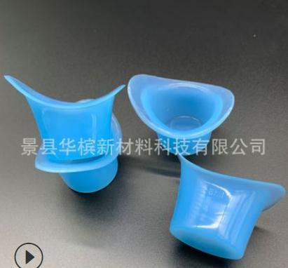 硅胶洗眼杯 医用洗眼杯 硅胶洗眼杯价格 洗眼液瓶专用洗眼杯