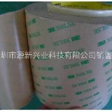3M9495LE无基材双面胶供应商批发