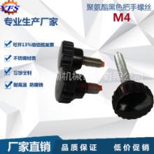 M4聚安脂/PU胶头直纹把手缓冲 定位 冲击 撞击 推进挤压限位螺丝
