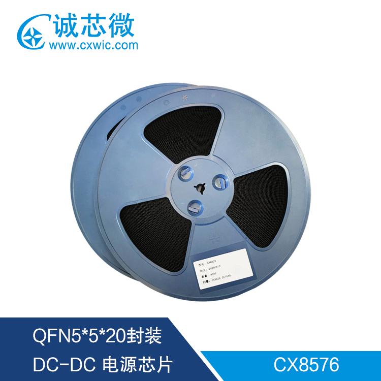 CX8576 4.8A车充芯片CX8576 4.8A车充芯片