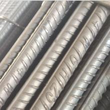 螺纹钢厂家 武汉螺纹钢供应商 螺纹钢深加工 厂家加工定制螺纹钢直销