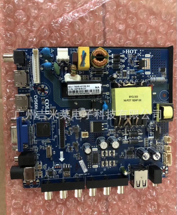 全新金锐显 CV56H-U42-45W 普通电视主板 38.5-50寸