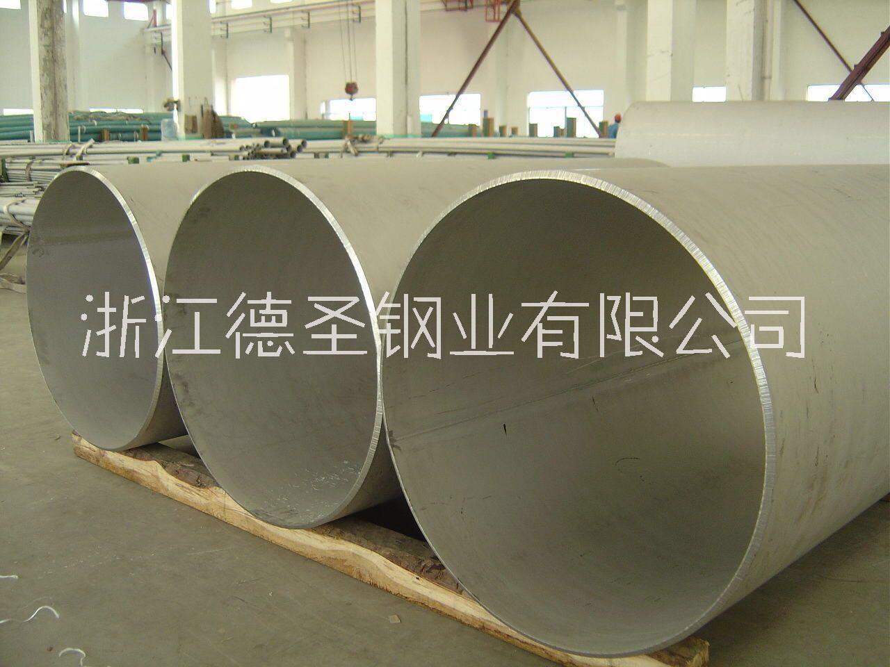 大口径不锈钢工业焊管生产厂家直销-定制批发价