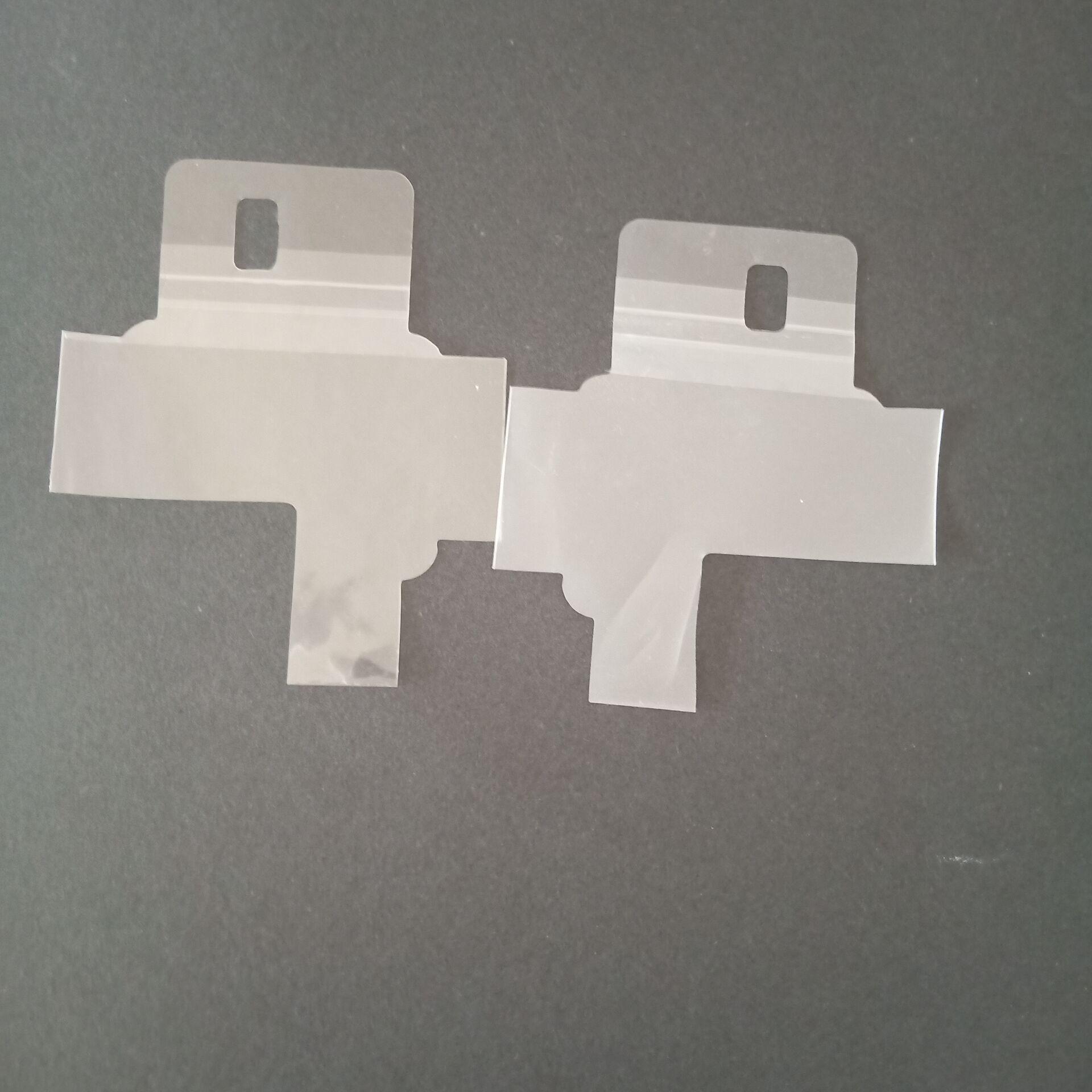 电源保护直销