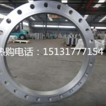 法兰6061铝制法兰 DN100铝合金法兰厂家 国标铝制平焊法兰盘