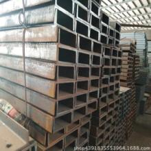 低合金热轧槽钢 厂家直销镀锌槽铁 上海低合金热轧槽钢厂家 Q345B材质横梁阁楼U型槽上海江苏浙江