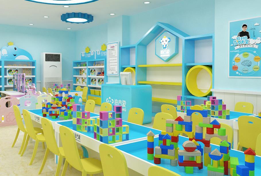 迪吉象益智玩具体验馆加盟儿童玩具加盟儿童亲子乐园加盟