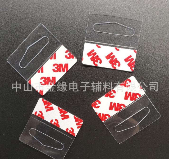 厂家供应PVC三角孔PP自粘挂钩PET透明可黏贴吊卡可定做包邮 PP自粘挂钩厂家
