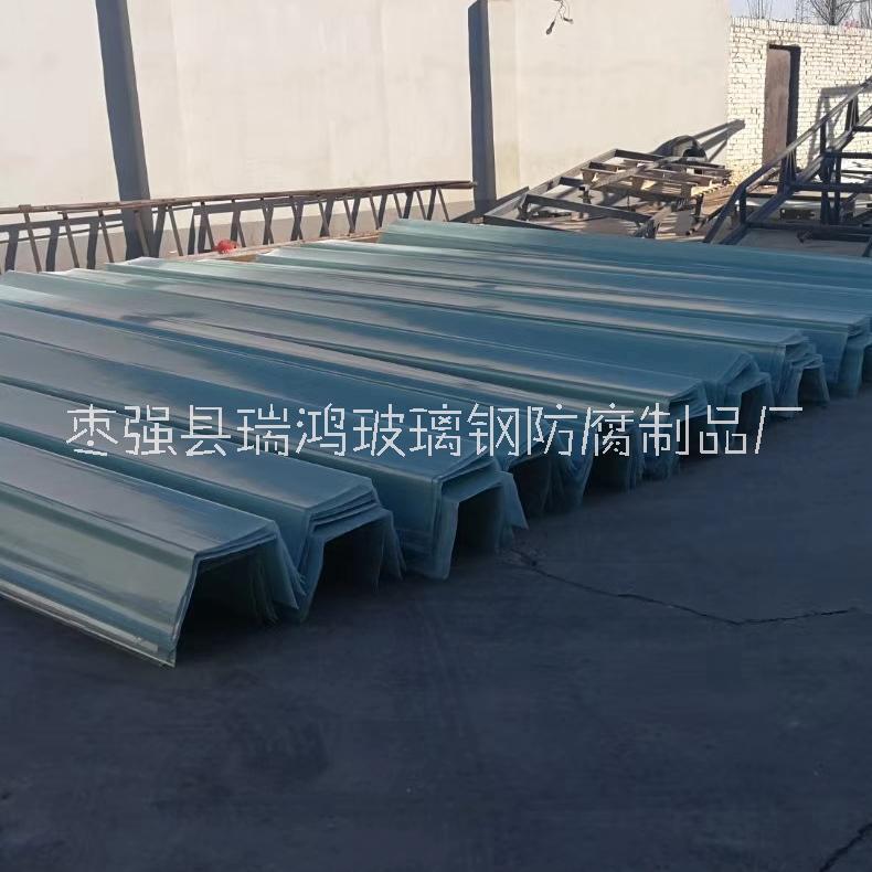 玻璃钢天沟屋面排水槽加工定制